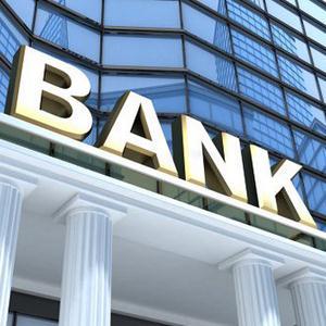 Банки Галича