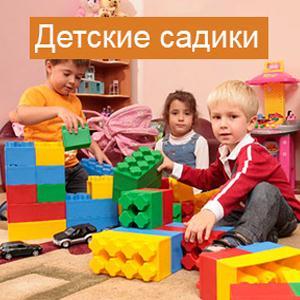 Детские сады Галича
