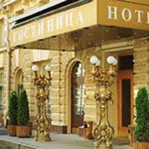 Гостиницы Галича