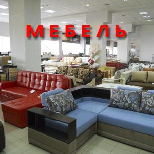 Магазины мебели Галича