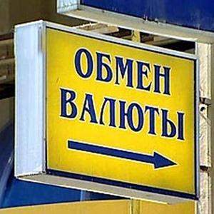 Обмен валют Галича