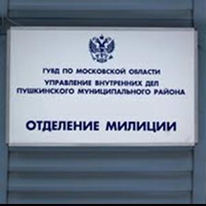 Отделения полиции Галича