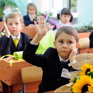 Школы Галича