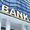 Банки в Галиче