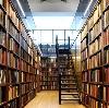 Библиотеки в Галиче