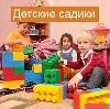 Детские сады в Галиче
