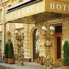 Гостиницы в Галиче