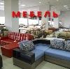 Магазины мебели в Галиче