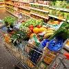 Магазины продуктов в Галиче