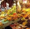 Рынки в Галиче