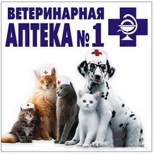 Ветеринарные аптеки Галича